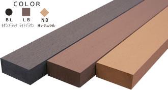 Eee-Lumber(89mm×39mm×2m)(EWH-L90)